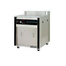 lavadora ultrassonica 1 - Central de Materiais e Esterilização